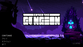 Enter the Gungeon 01.28.2017 - 21.30.49.03.png