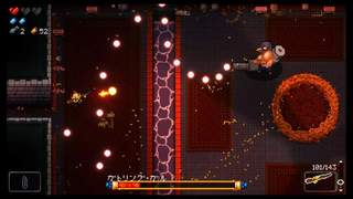 enterthegungeon05.jpg
